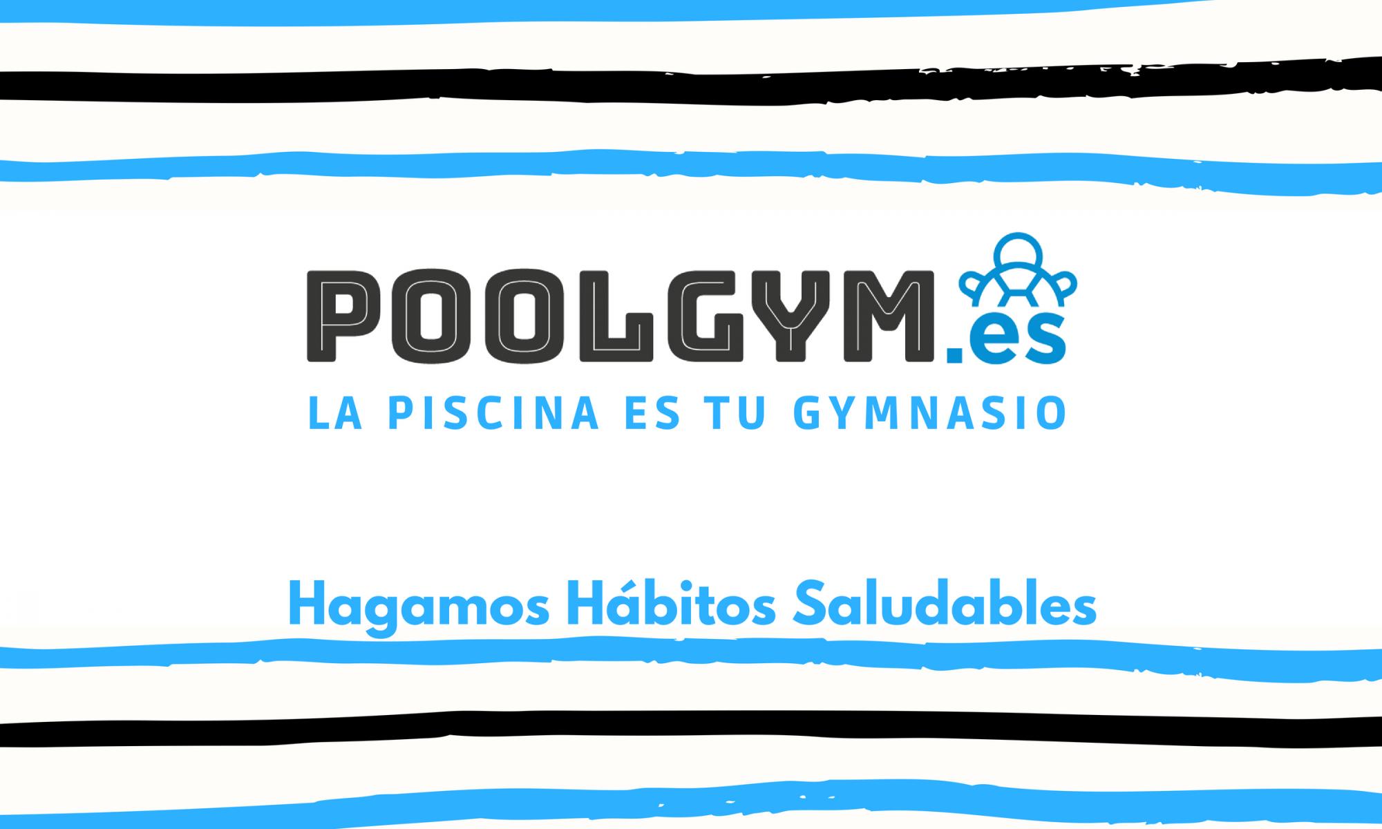 logo poolgym y la piscina es tu gimnasio